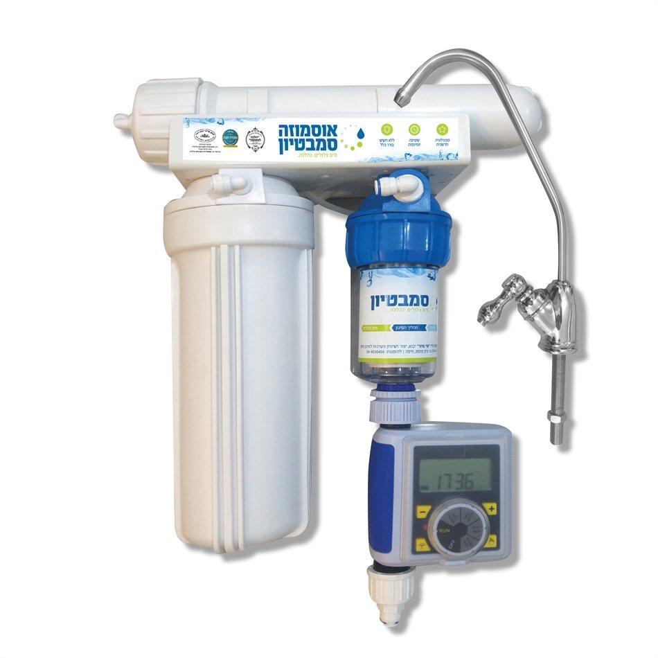שונות מסנן מים סמבטיון – מיני דיל WE-09